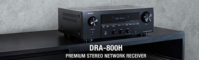 Denon DRA-800H 2 Kanal Network Receiver